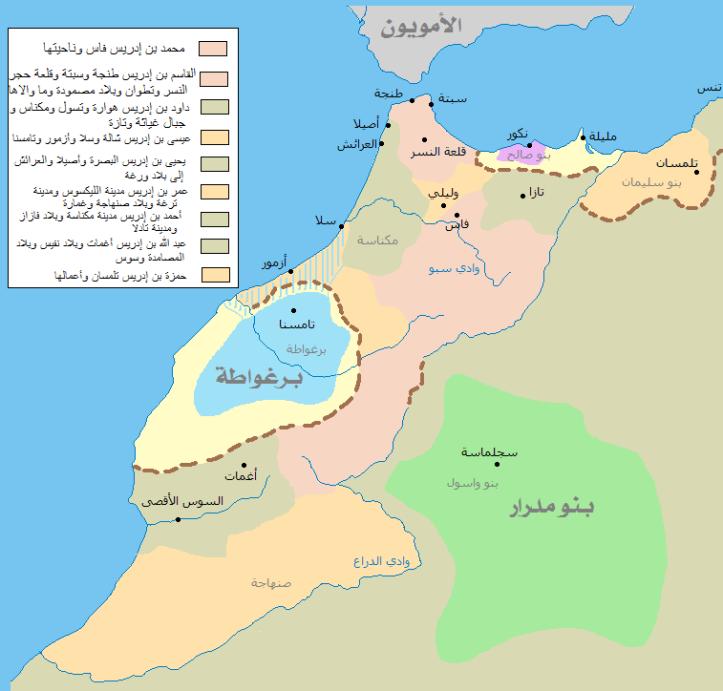 المغرب 809