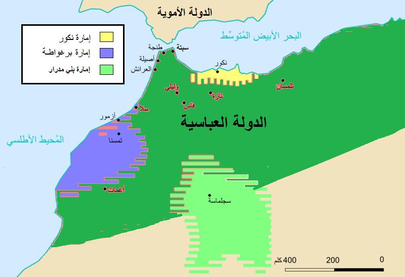 757 المغرب