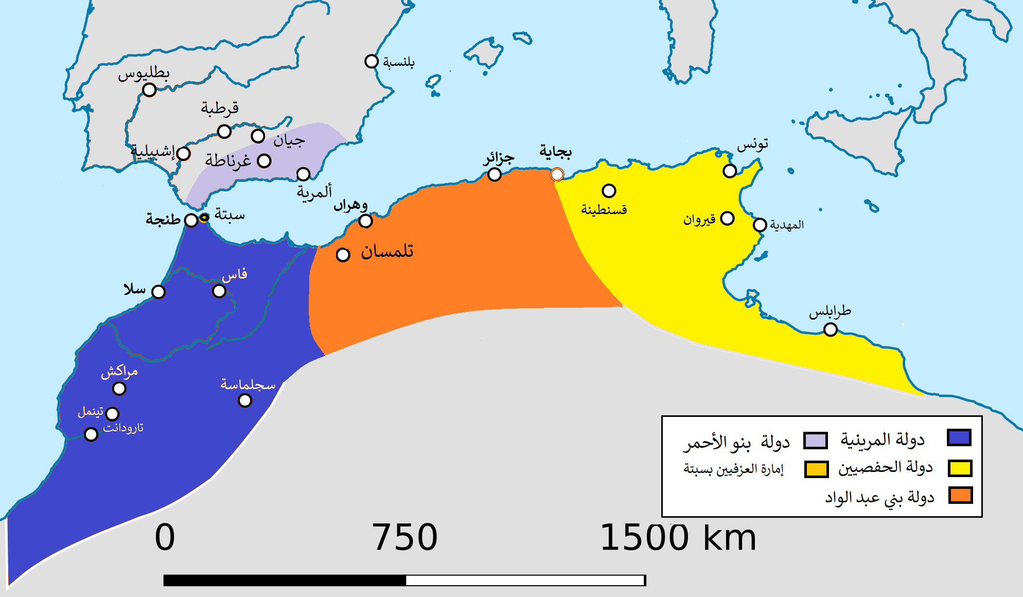1269-1274