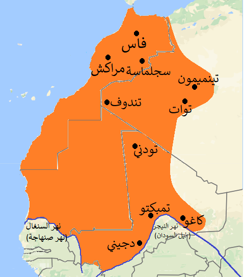 maroc 1591
