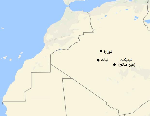 توات وقورارة و تيديكلت جزء من الإمبراطورية المغربية